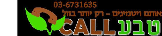 teva_call_logo