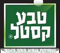 טבע קסטל לוגו