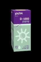 ויטמין D-1000 טיפות
