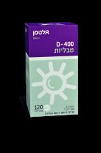 ויטמין D-400 טבליות